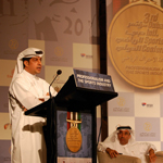 3rd Dubai International Sports Conference